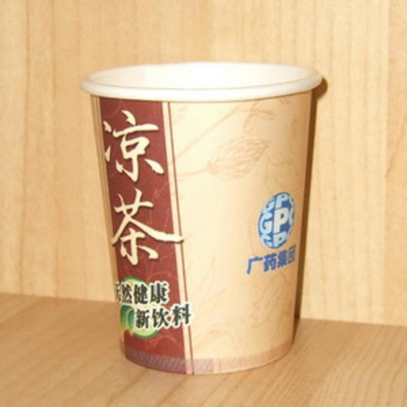 custom printed paper cups Sleeve a message offers custom coffee sleeves, custom coasters and more 7-business day turnaround, full color printing, variable image options.